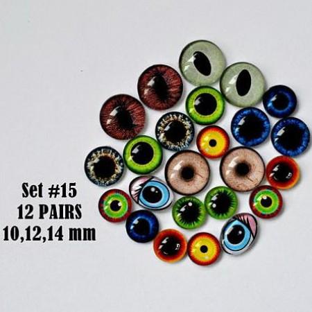 Набор глаз стеклянных для игрушек  №15
