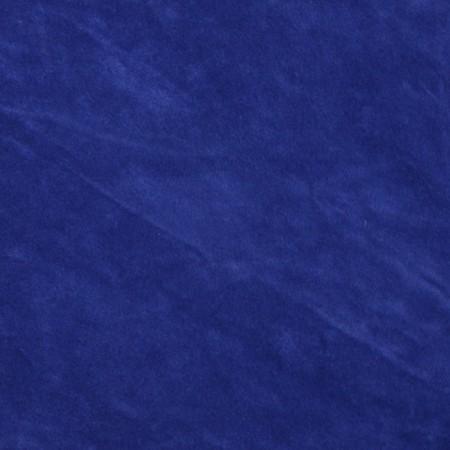 Замша двусторонняя - Синяя